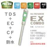 ECメーター+TDSメーター+CFメーター防水 肥料濃度計0-19.99mS/cm/10-19990ppm コンボ計