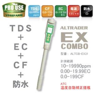 画像1: ECメーター+TDSメーター+CFメーター防水 肥料濃度計0-19.99mS/cm/10-19990ppm コンボ計