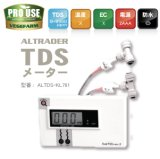 TDSメーター 防水仕様 デュアルライン 水質測定器 0-9990ppm