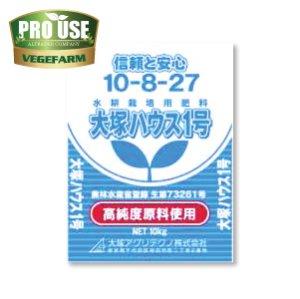 画像3: (大塚) OAT ハウス肥料1号 詰替用 300g 水耕栽培用肥料