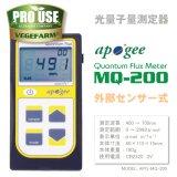 Apogee 光量子計 PAR METER [Quantum Flux Meter] MQ-200 vegefarm