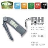 折りたたみ PHメーター + 温度 PH計 0.0 -14.0 ALTPH-K10