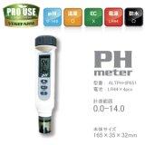 PHメーター + 温度 PH計 0.0 -14.0 ALTPH-IP651