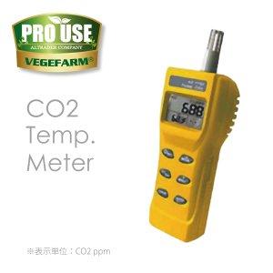 画像2: CO2濃度測定 AZ-7752 二酸化炭素計測器 vegefarm
