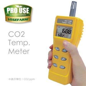 画像1: CO2濃度測定 AZ-7752 二酸化炭素計測器 vegefarm