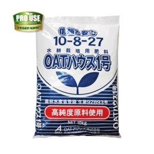 画像1: (大塚) OAT ハウス肥料1号 詰替用 300g 水耕栽培用肥料
