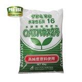 (大塚) OAT ハウス肥料2号 詰替用 200g 水耕栽培用肥料