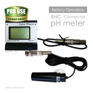 画像1: BNC 電極交換可能 pHメーター 0.00-14.00 ALTPH-BNC01B 電池式