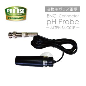 画像4: BNC 電極交換可能 pHメーター 0.00-14.00 ALTPH-BNC01B 電池式