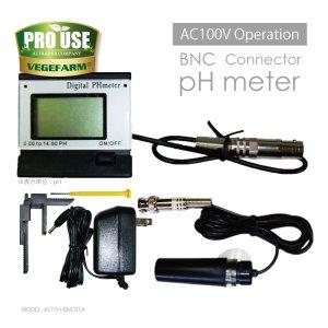 画像1: BNC 電極交換式 pHメーター 0.00-14.00 ALTPH-BNC01A 常時計測/AC100V