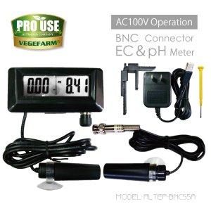 画像1: BNC式 EC&pH コンボメーター 0.00-14.00pH/0-19.99mS/cm ALTEP-BNC55A 常時計測/AC100V