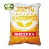 OATハウス肥料 6号 200g袋 水耕栽培用肥料 少量販売