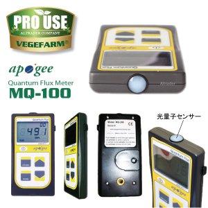 画像2: Apogee 光量子計 MQ-100 PAR METER Quantum Flux Meter vegefarm