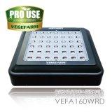 植物育成LED  VEFA160WRD 波長比率調光搭載 1600micromol vegefarm